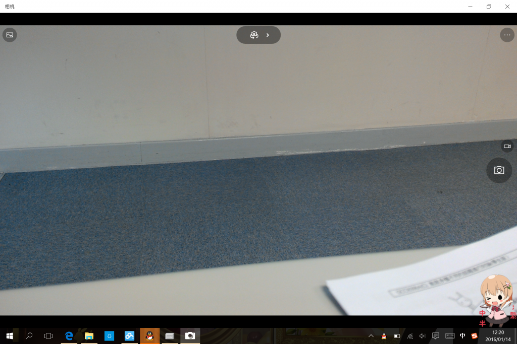Windows 10的相机软件