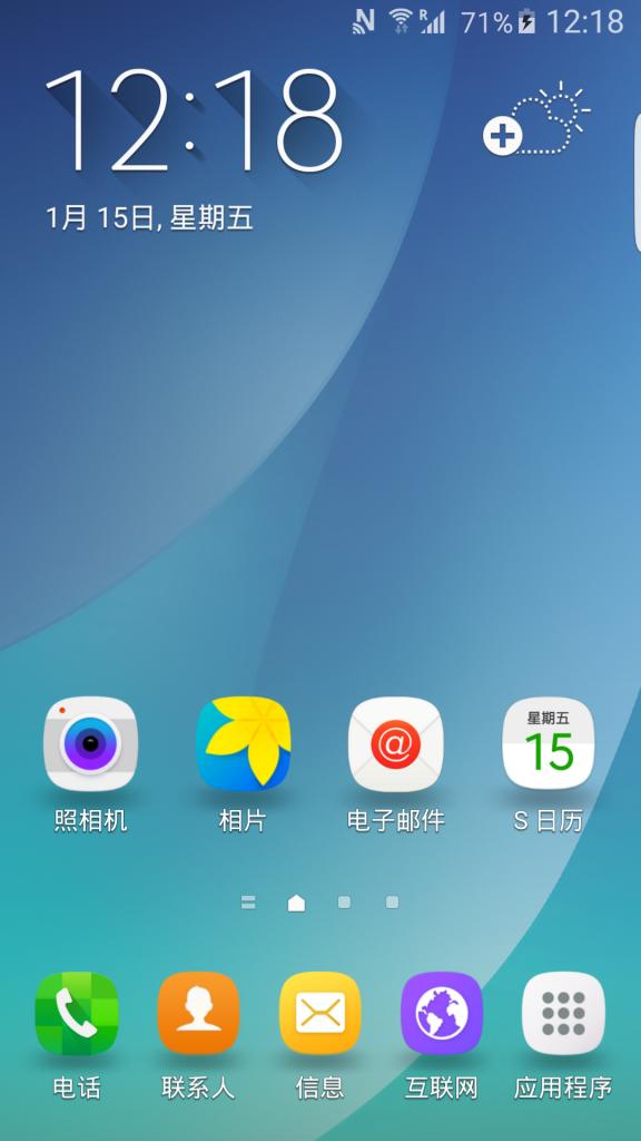 三星安卓6.0桌面