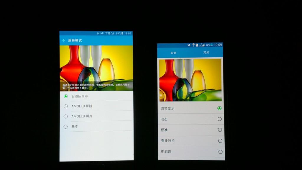 三星S5(右)Note5(左)对比