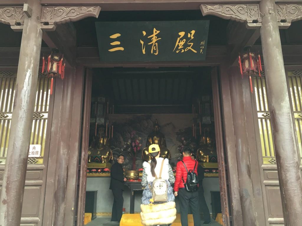 花果山三清殿