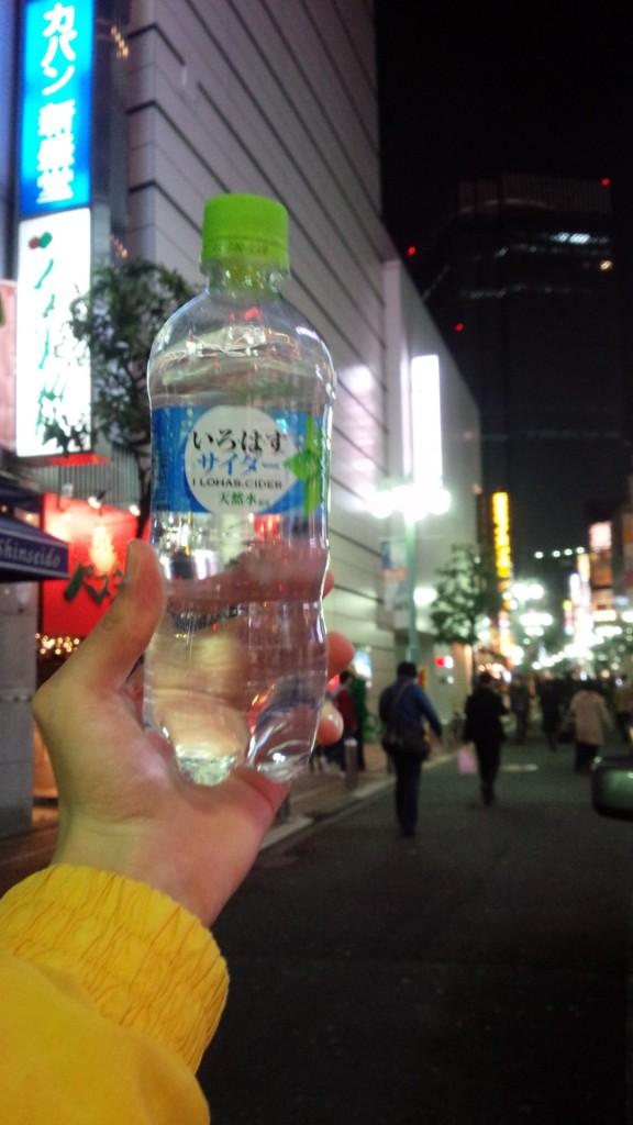 ILOHAS Cider,整个系列类似冰露,而这个是纯水加上苹果酸的气泡饮料.