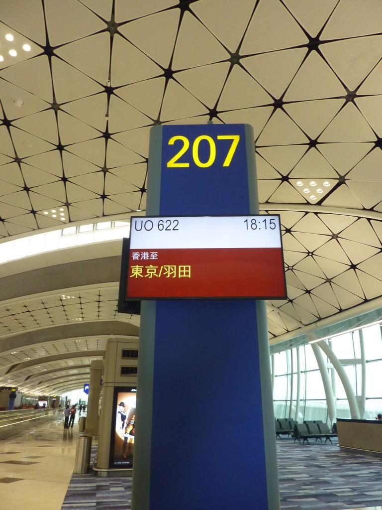 登机闸口,搭上晚上6:15分的航班