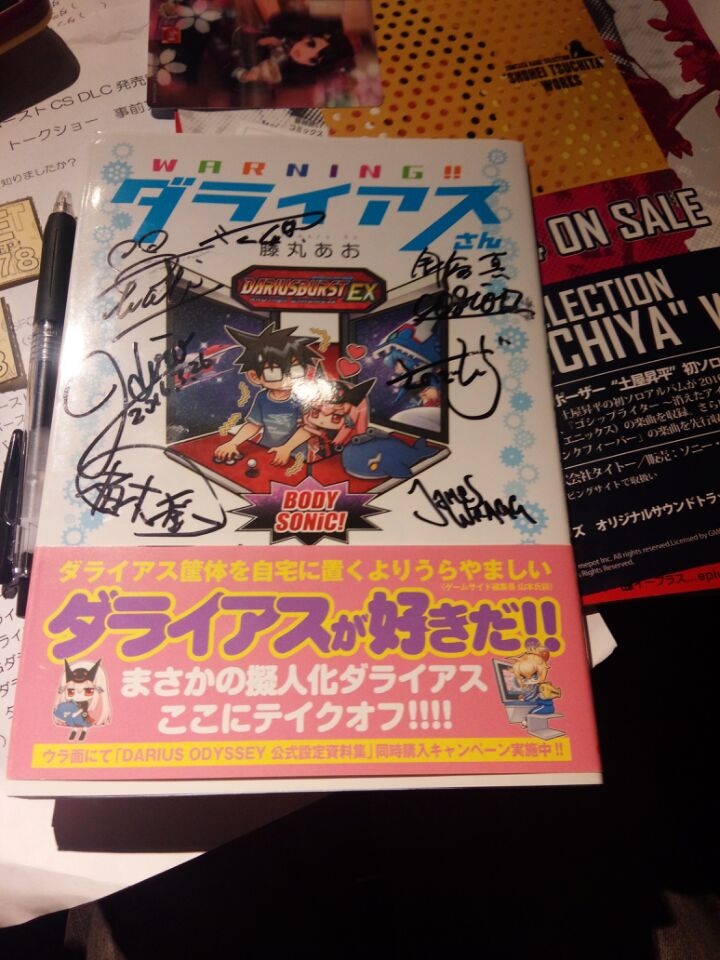 开场前那位日本人给我的漫画(而且是签名版),本来想说给这本签名版给他他不要,就把之前给我的普装版还给他了.