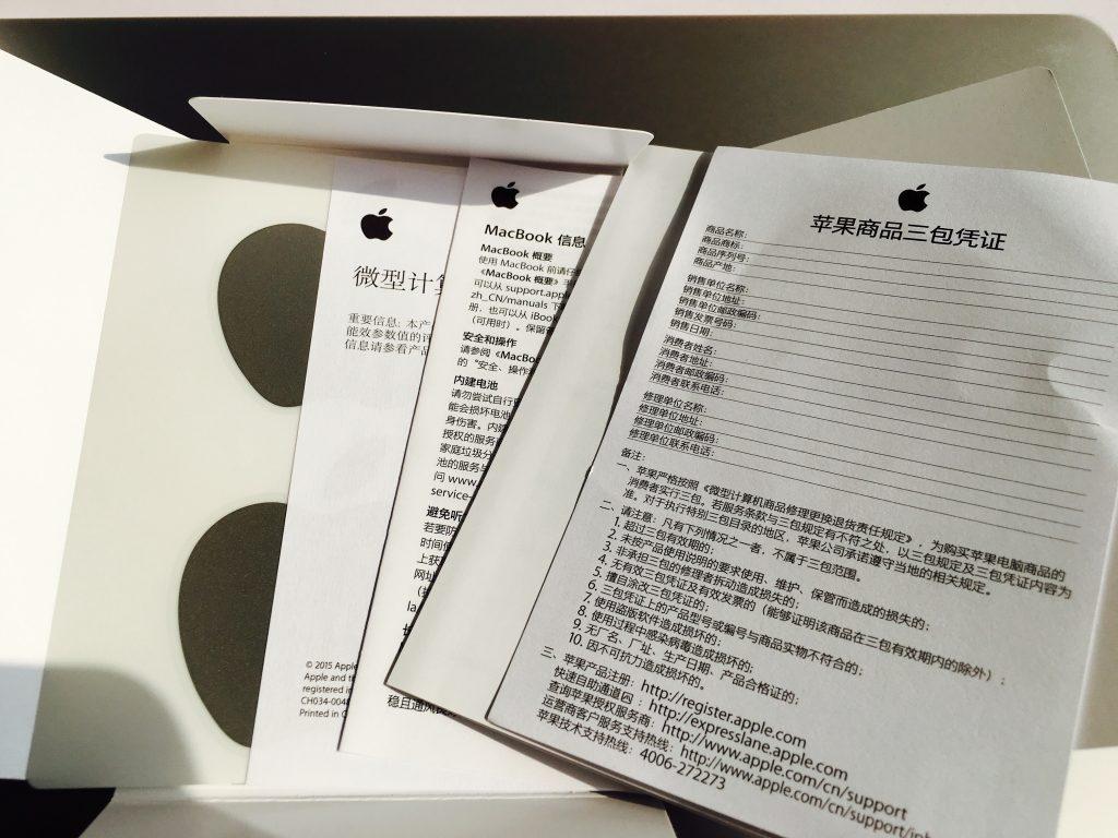 MacBook 12开箱