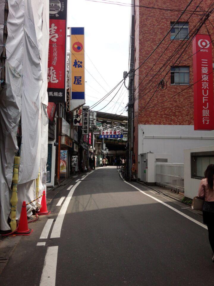 走进一条巷子