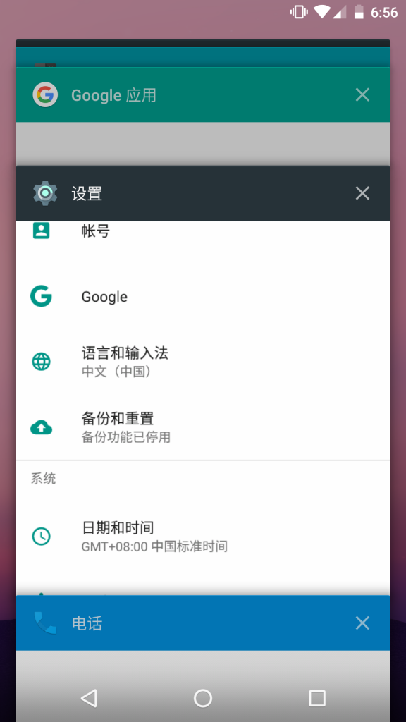 Android N多任务管理器