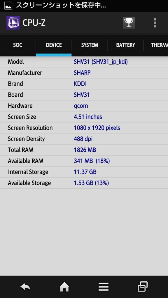 CPU-Z配置表(2)