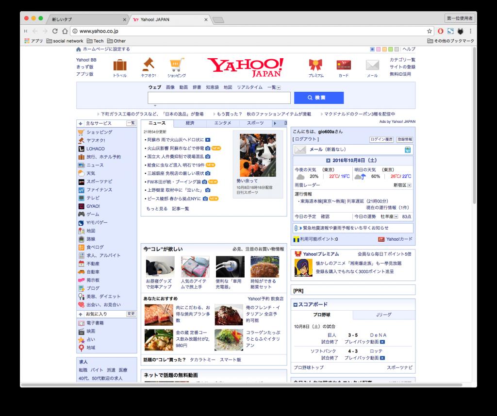 浏览器主体,从界面上看和Chrome其实没啥区别(只是界面更换比Chrome慢就是了)