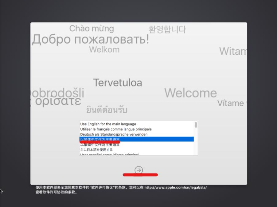 2.3选择语言