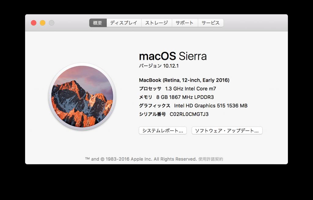 这次带来的是第六代Core m7的版本,8GB内存.