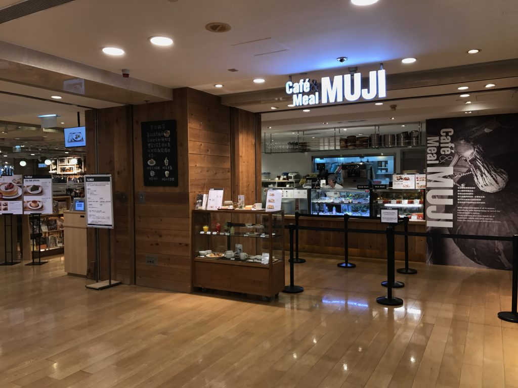 Muji餐厅