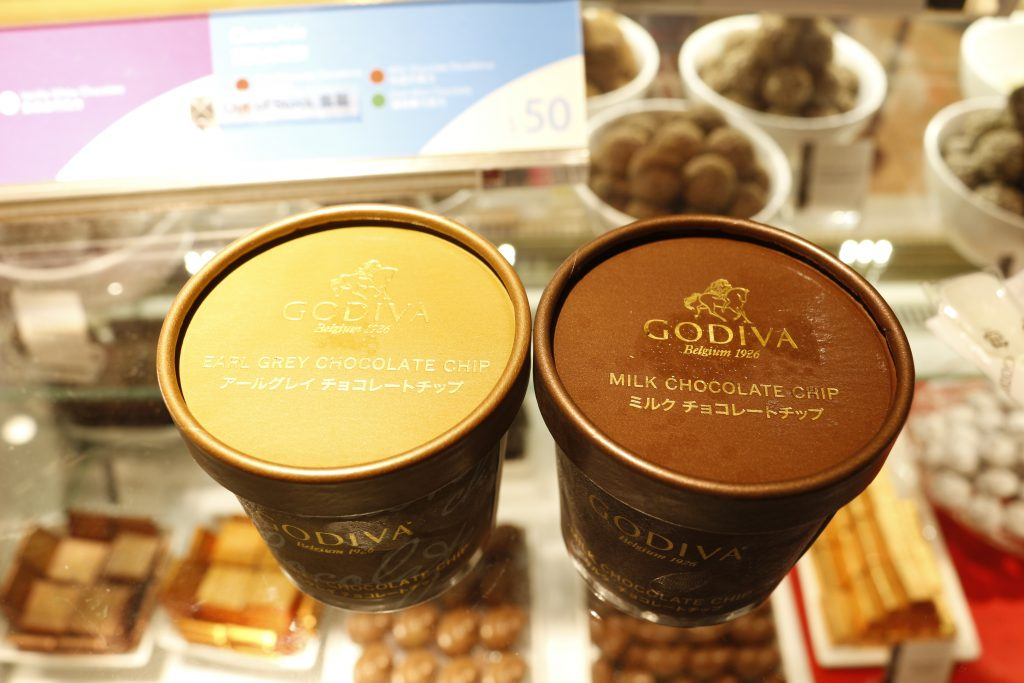 Godiva冰激凌
