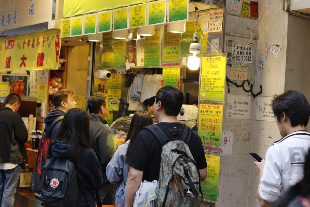 肥姐小食店