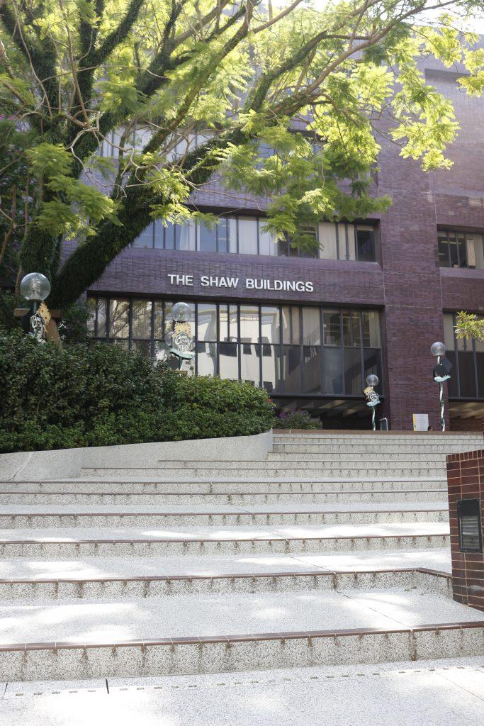 香港大学风景
