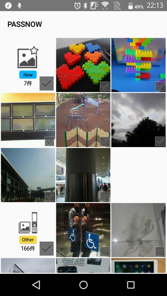 成功连接后智能手机端会显示目前折叠机端所拍摄的照片.没在这里面的照片(例如截图)则可以透过传送选项选择PASSNOW传送.