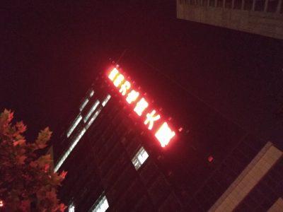 红米Note 4X样张