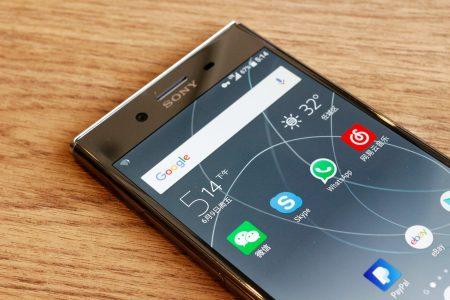 Xperia XZ Premium屏幕
