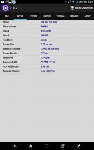 CPU-Z列表(2),奇怪的是主机容量似乎和媒体容量分开(主机容量有5GB多,媒体容量有20多GB)