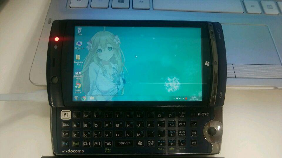 富士通的一台[WIndows手机],F-07C