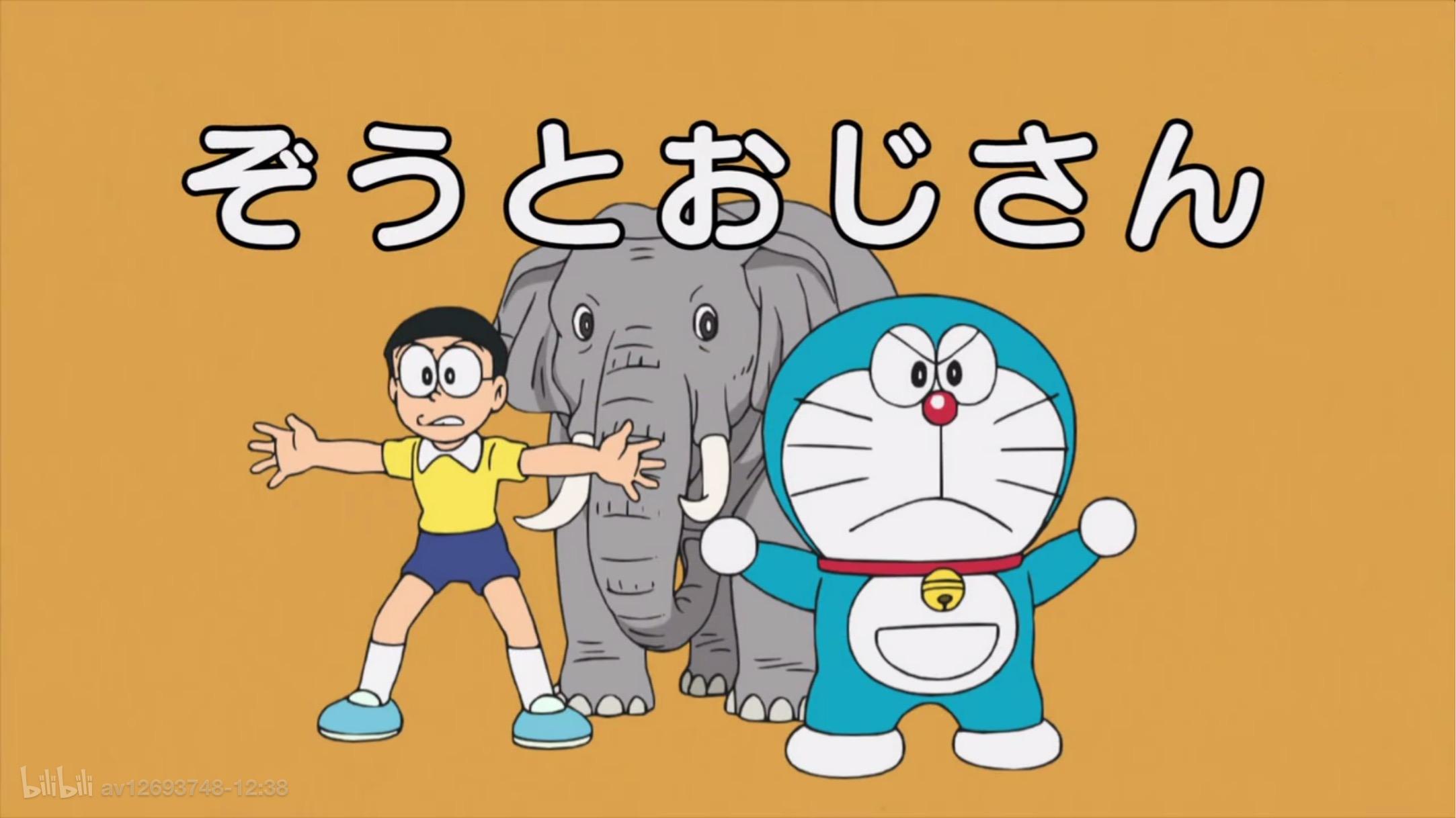 大象与叔叔