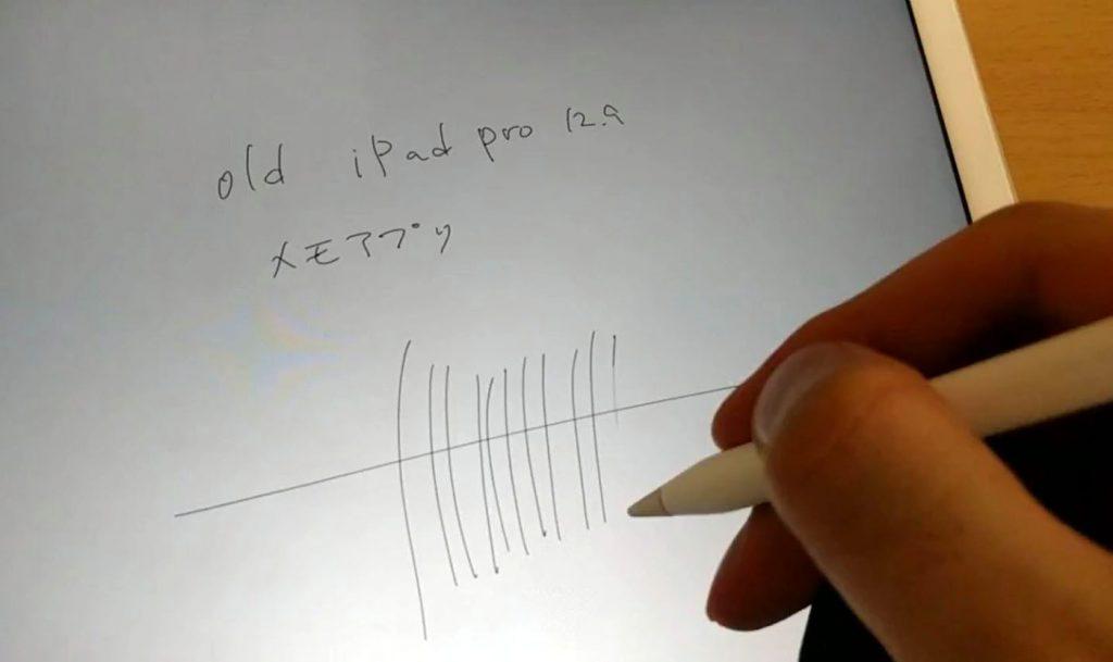 延迟测试方式。笔迹竖线穿过横线的瞬间拍摄的画面