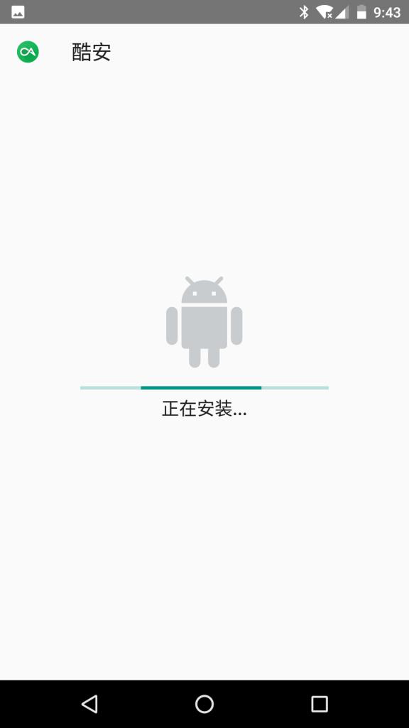 13-安装界面-Android7.1.2