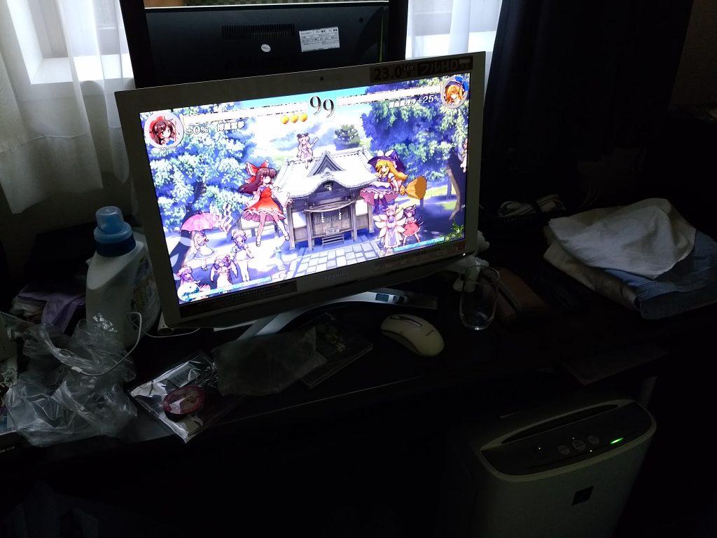 设定完成后,Dora突然拿来他买的东方二次创作游戏装上我的电脑玩儿去了.(那些游戏目前还在我的电脑上没有删除)