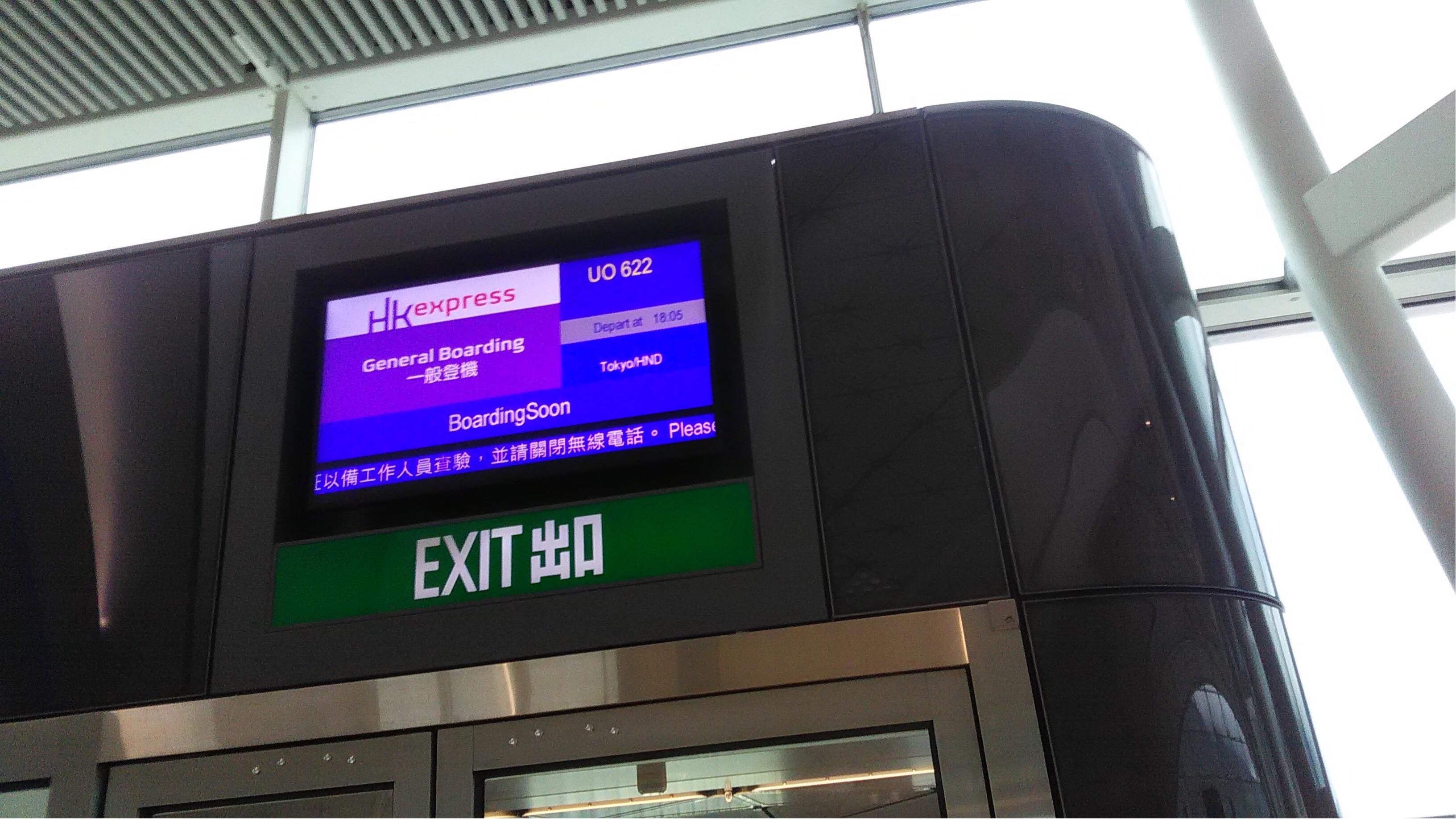到达登机闸口后...