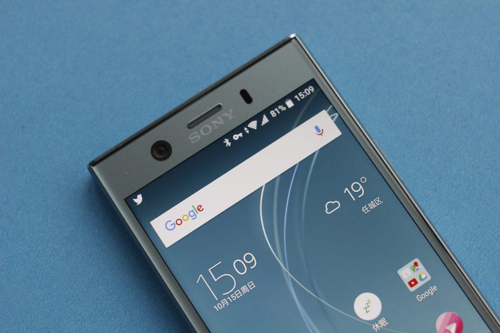 Sony Xperia XZ1 Compact屏幕