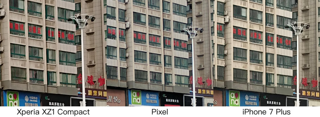 Xperia XZ1 Compact、Pixel和iPhone 7 Plus画面细节对比