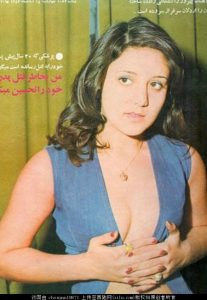 伊朗巴列维王朝时期女性海报