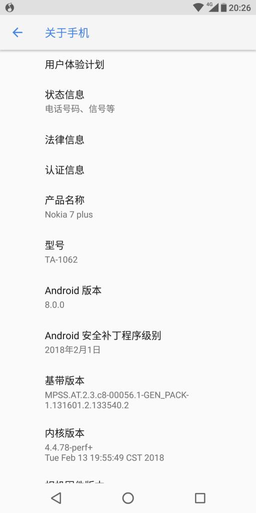 Nokia 7 Plus系统版本