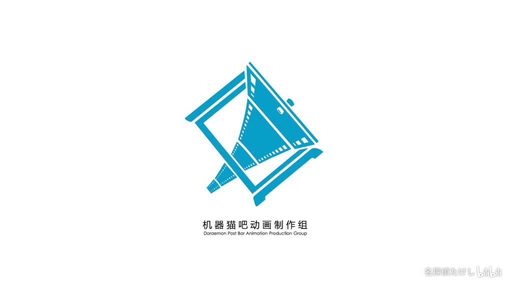"""""""机器猫吧动画制作组""""logo"""