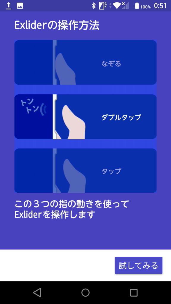 不同的点击可以触发不同的动作,虽然都是围绕放大以及滑动这两个动作(例如可以设成双击选择放大区域然后单击放大,或者随着滑动的快慢改变屏幕滑动的速度)