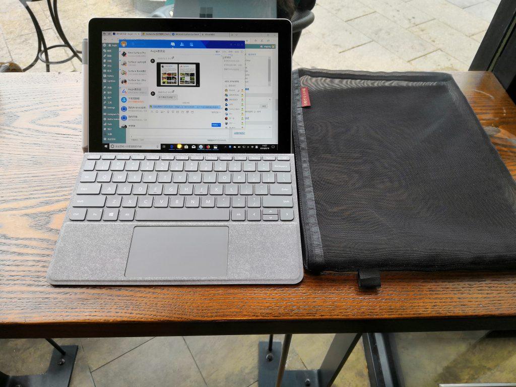 Surface Go和文件袋