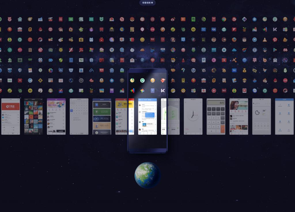 Smartisan OS的全面屏功能