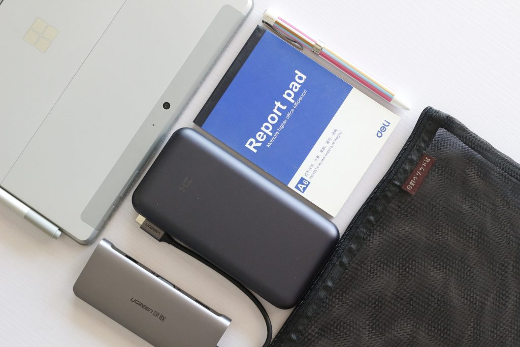 Surface Go办公出行套装