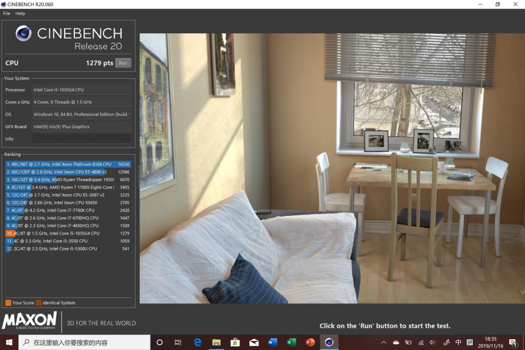 Surface Pro 7的CineBench R20测试成绩