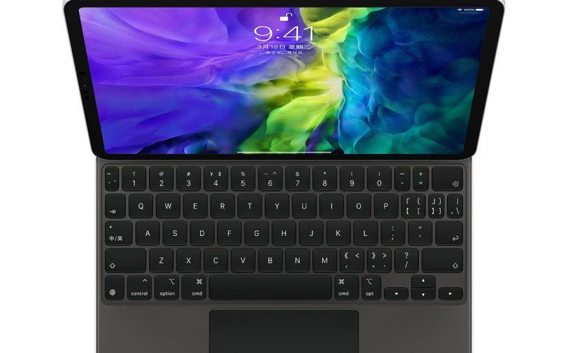 新款iPad Pro键盘盖